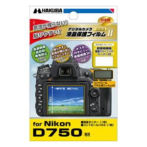 バブルレスタイプの高性能液晶保護フィルム! 専用サイズなのでそのまま貼れます!ハクバ Nikon...