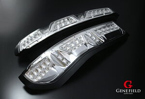 GENEFIELD日産エクストレイルT31系用LEDテールランプ(クリア&クローム)