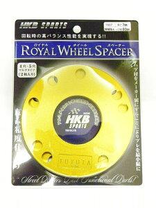 【T603】ロイヤルホイールスペーサートヨタ用3ミリ