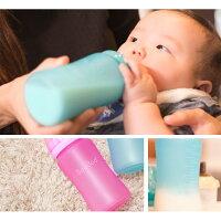 BooBooマジックベイビー色の変わる哺乳瓶240ml出産祝いギフト出産内祝い出産内祝哺乳瓶乳首ガラスお返しピジョン互換