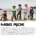 【3歳から小学校入学までに】 Mag Ride キッズヘルメット SG規格 子供ヘルメット ヘルメット 幼児 子供用 ヘルメット 自転車 スケボー キッズ 幼児用ヘルメット 340g キッズヘルメット 子供用ヘルメット 48-52cm 2