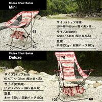 アウトドアチェア軽量超軽量折りたたみ椅子アウトドアコンパクトフェス運動会キャンプチェアアウトドア釣りレジャーに折りたたみイス