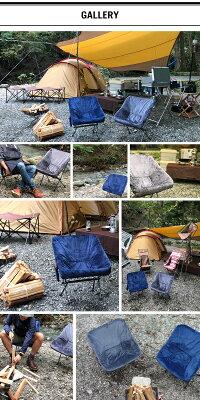 アウトドアチェアカバーマグクルーズぬくぬくヒーターチェアカバーチェアワンヘリノックス対応折りたたみ椅子アウトドアコンパクトフェスキャンプチェアチェアグッズ椅子イスキャンプ用折り畳みMagCruiseあったかグッズ防寒冬キャンプ