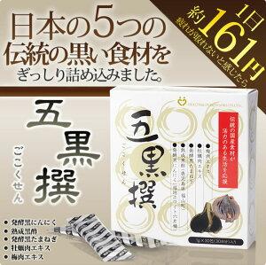 【30日分】安心品質の国産原料を使用!ニオイも気にならず、そのままおいしい顆粒です。国産の...