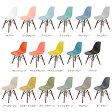 【14 Colorで新登場!】DSW <ウォールナット色脚> イームズ サイドシェルチェア/Shell Side Chair イームズ PP樹脂(強化ポリプロピレン) 【送料無料】 デザイナーズ 家具 イームズチェア ミーティングチェア 樹脂 【業務用】売れ筋