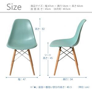 size_dsw.jpg