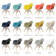 【13 Colorで新登場!】DAW アーム シェルアームチェア/Eames Shell Armchair PP(強化ポリプロピレン) 【送料無料】 デザイナーズ 家具 ダイニングチェア ミーティングチェア 樹脂 【業務用】