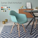 【マリンブルー】DAW アーム シェルアームチェア/Eames S...