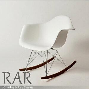 <ウォールナット色 脚>RAR 【ホワイト】 アーム シェルアームチェア / Eames Shell Armchai...