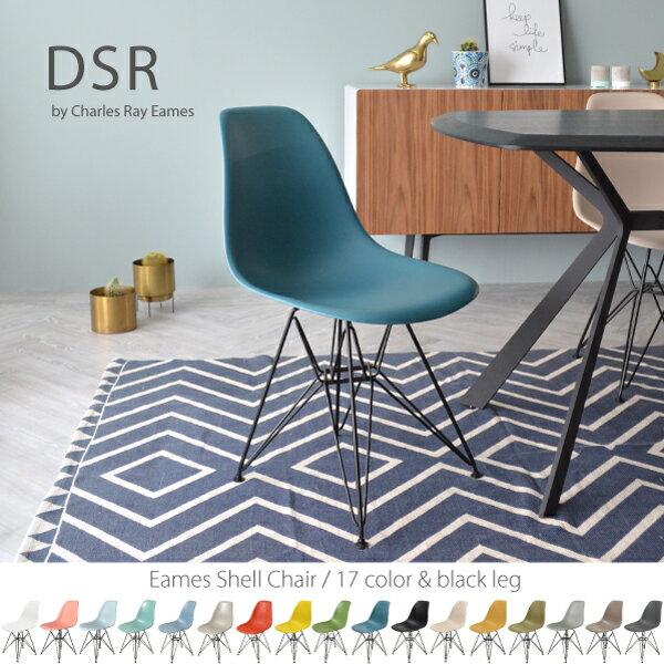 DSR 【ネイビーブルー】スチール・ブラック脚 ダイニングチェアー イームズチェア デザイナーズ家具 シンプル おしゃれ 楽 モダン ミッドセンチュリー 食卓用 食卓椅子 ダイニング用 フロアチェア 一人用 一人掛け カフェ