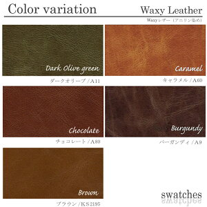 waxy-leather-1000.jpg