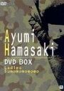 【送料無料】浜崎あゆみ DVD-BOX(麗霆子 レディース 総長最後の日 / すももももも) 【DVD】