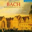 Bach, Johann Sebastian バッハ / カンタータ第51番、第202番(マズア指揮)、第199番(ボッセ指揮) シュトルテ、ゲヴァントハウス管弦楽団 輸入盤 【CD】