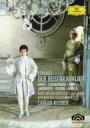 Strauss, R. シュトラウス / 楽劇『ばらの騎士』全曲 クライバー指揮バイエルン国立歌劇場管弦楽団、他(DVD) 【DVD】