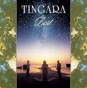 【送料無料】 Tingara ティンガーラ / Best 【CD】