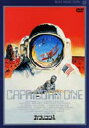 DVD『カプリコン・1』