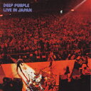 Bungee Price CD20% OFF 音楽Deep Purple ディープパープル / Live In Japan '72 【CD】