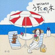 ロック・ポップス, アーティスト名・わ行  seasons quot;quot; CD
