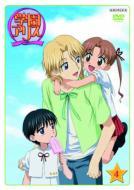【送料無料】 学園アリス 4 【DVD】