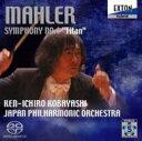 【送料無料】 Mahler マーラー / マーラー:交響曲第1番『巨人』 小林研