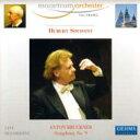 ブルックナー / Sym.9: Soudant / Salzburg Mozarteum O 輸入盤 【CD】