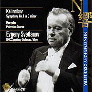 カリンニコフ/N響伝説のライヴ!第1期スヴェトラーノフ指揮NHK交響楽団【CD】