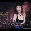 山本リンダ ヤマモトリンダ / 真夜中のピエロ / 風のアンサンブル 【CD Maxi】