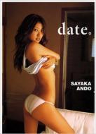【送料無料】 DATE。 安藤沙耶香写真集 / 安藤沙耶香 【単行本】