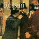 Rossini ロッシーニ / ピアノ作品集第7集イルマー(p) 輸入盤 【CD】