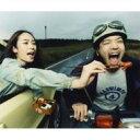 【送料無料】 RADWIMPS / RADWIMPS 4 〜おかずのごはん〜 【CD】