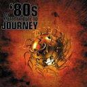 【送料無料】80s Metal Tribute To Journey 輸入盤 【CD】