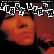 小林万里子 / First Album 【CD】