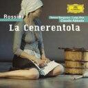 Rossini ロッシーニ / 歌劇『チェネレントラ』全曲アバド&ロンドン交響楽団、ベルガンサ、アルヴァ、カペッキ(2CD) 輸入盤 【CD】