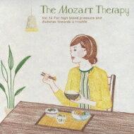 The Mozart Therapy-和合教授の音楽療法vol.12高血圧 【SACD】