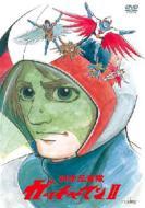 【送料無料】 科学忍者隊 ガッチャマンII COMPLETE DVD-BOX 【DVD】