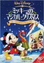 Disney ディズニー / ミッキーのマジカル・クリスマス/雪の日のゆかいなパーティー 【DVD】