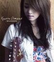Bungee Price CD20% OFF 音楽Kaoru Amane (沢尻エリカ ) アマネカオル / タイヨウのうた 【CD ...