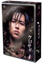 【送料無料】Bungee Price DVD TVドラマその他クロサギ DVD-BOX 【DVD】