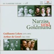 クラシック, 室内楽  Lekeu Piano Trio: Piano Trio Narzissund Goldmund de Greef: Piano Trio CD