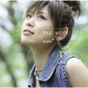 絢香のシングル曲「Real voice (ドラマ「サプリ」の主題歌)」のジャケット写真。