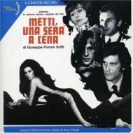 【送料無料】 ある夕食のテーブル / Metti Una Sera A Cena 輸入盤 【CD】