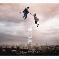Mr.Children (ミスチル) / 箒星 【CD Maxi】