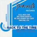 Dj Bana / King Jammys Goleden Hits: Backto The Time 【CD】