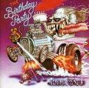 Birthday Party バースデイパーティー / Junkyard (Rmst) 輸入盤 【CD】