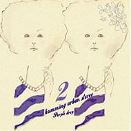 Humming Urban Stereo ハミングアーバンステレオ / Vol.2: Purple Drop 輸入盤 【CD】