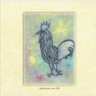 【送料無料】 友川かずき トモカワカズキ / 無残の美 【CD】