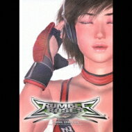 RumbleRosesXx【CD】