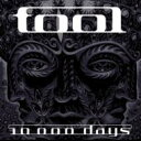 Tool トゥール / 10000 Days 輸入盤 【CD