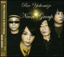 Reo Yokomizo & Neon Group / Neon Group 【CD】