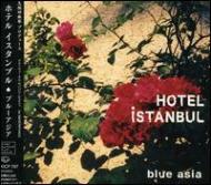 Hotel Istanbul 久保田麻琴プロデュース 【CD】